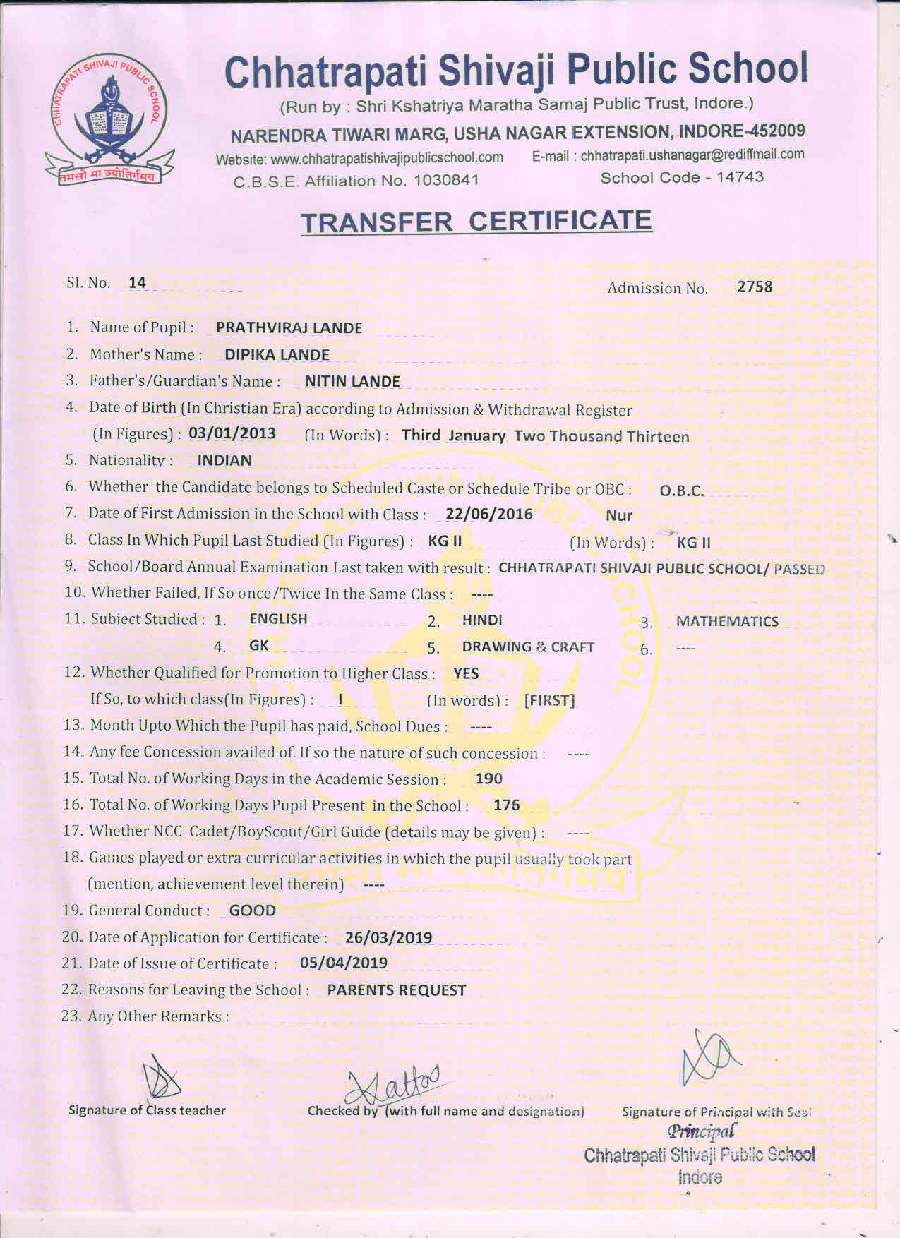 Prathviraj Lande (TC)