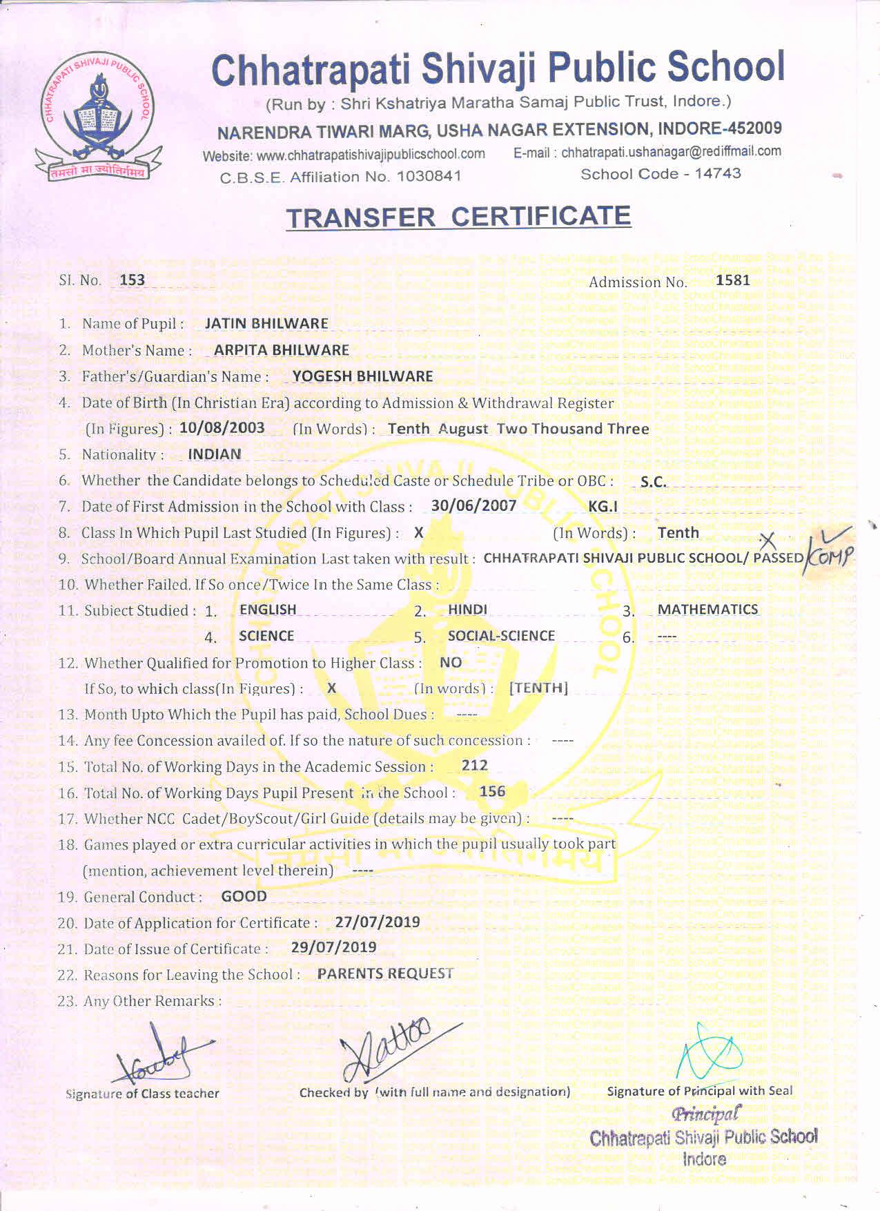 Jatin Bhilware (TC) - COMP