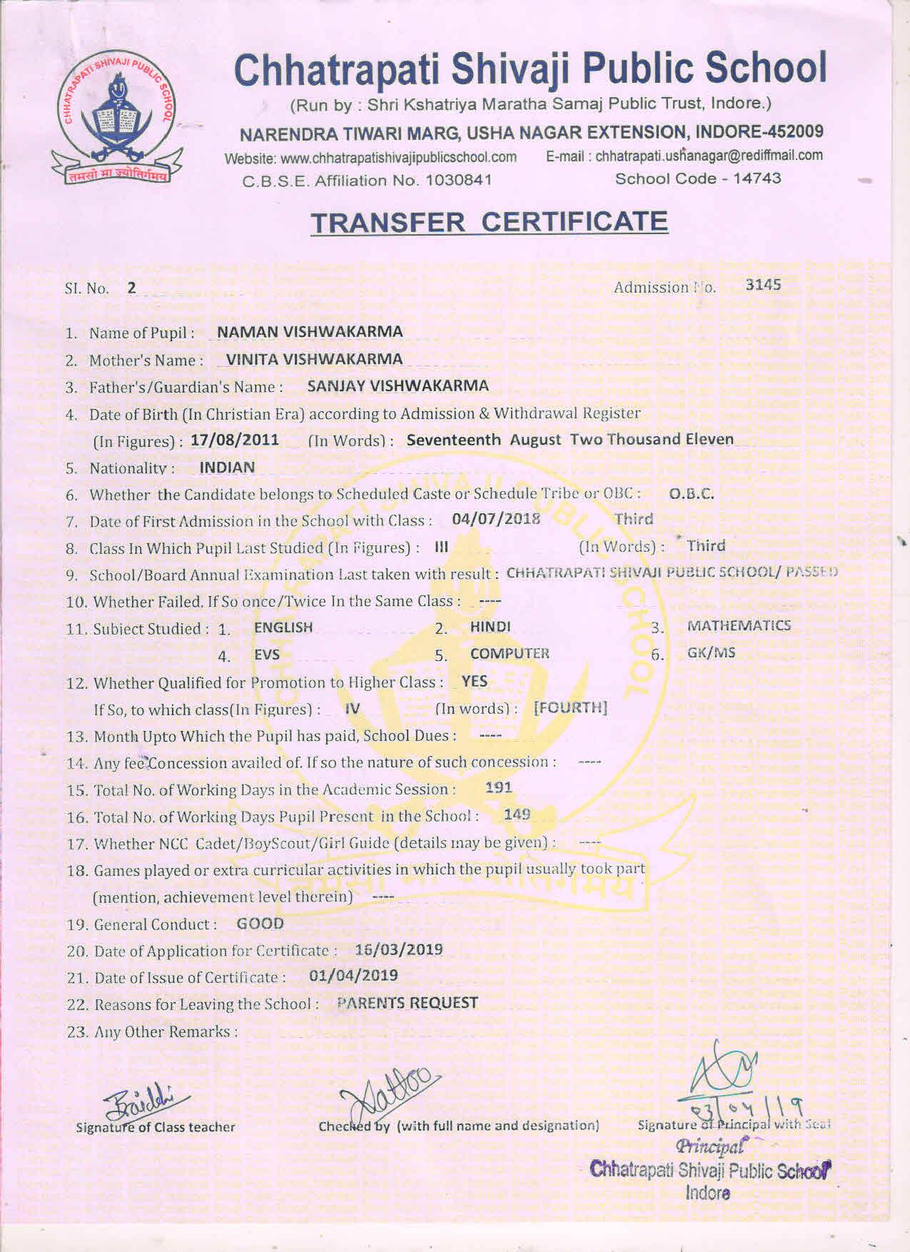 Naman Vishwakarma (TC)